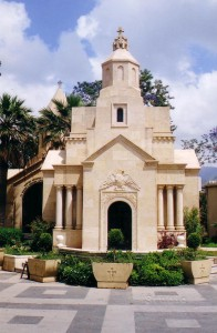 3-Memorial for the Martyrs of the 1915 Armenian Genocide in Antelias